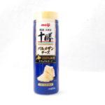 粉チーズの原材料、セルロースは食品添加物ですか