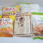 添加物不使用のお菓子をスーパーに買いに行きました