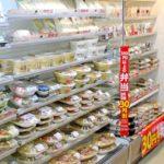 食品添加物の種類 保存料