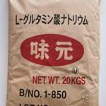 いろんな食品に使われている食品添加物アミノ酸って何でしょうか