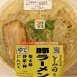 セブンイレブンのコラボ商品 「中華蕎麦とみ田の豚ラーメン」などのチルド商品は添加物多め
